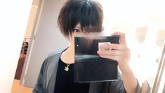 Mafumafu san hair is black n he still look cute! I want to meet him! The Faceless, Tsundere, Life Pictures, Beautiful Voice, Favorite Person, Vocaloid, Real Life, Cool Photos, Told You So