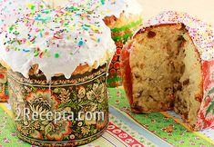 Το ωραιότερο πασχαλινό κέικ κατευθείαν από την Ρωσία Muffin, Easter, Bread, Breakfast, Russia, Food, Cakes, Spring, Google