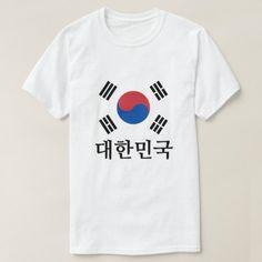 대한민국 , South Korea flag T-Shirt - click to get yours right now!