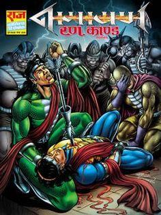Nagraj Comics Fuel Pdf