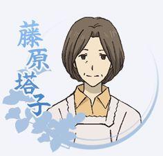テレビ東京・あにてれ 夏目友人帳 参