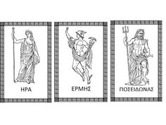 Greek Gods, Ancient Greece, Olympians, Greek Mythology, Sketches, Statue, Greek Costumes, Inspiration, Special Education