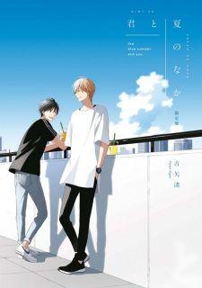 Manga Anime, Otaku Anime, Manhwa, Manga Books, Manga Pages, Cute Anime Boy, Anime Guys, Best Romance Anime, Animes To Watch
