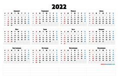 Downloadable Calendars 2022 Printable Yearly Calendar, Free Printable Calendar Templates, Excel Calendar, Online Calendar, Printable Numbers, Print Calendar, Kids Calendar, 2021 Calendar, Calendar Design