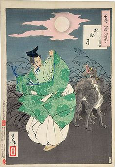 Tsukioka Yoshitoshi (1839-1892)  One Hundred Aspects of the Moon: no. 32, Kitayama moon -Toyohara Sumiaki, woodblock print, ca. 1886. SOLD.