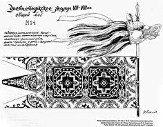 Kök Turk Banner