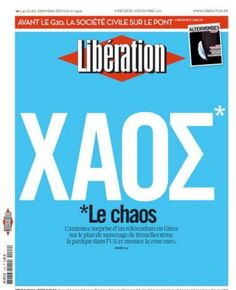 Creative Liberation, Iefimerida, Gr, Tabloid, and Newspaper image ideas & inspiration on Designspiration Newspaper Design, Logos, Cover, Journalism, Magazines, Concept, Quotes, Means Of Communication, Cover Pages