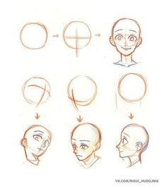 Manga Drawing Techniques This Article For Yourself If You Love drawing tips Drawing Techniques, Drawing Tips, Drawing Sketches, Sketching, Sketchbook Drawings, Drawing Heads, Drawing Base, Side View Drawing, Figure Drawing