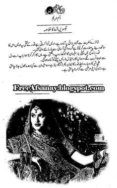 Urdu Stories, Moral Stories, Urdu Novels, Romantic, Movie Posters, Film Poster, Romance Movies, Romantic Things, Billboard