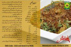 ALOO KOFTA MAKHNI #masalatv #zubaidatariq #recipe