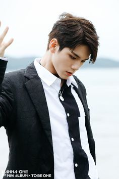 Ong Seongwu Wanna One