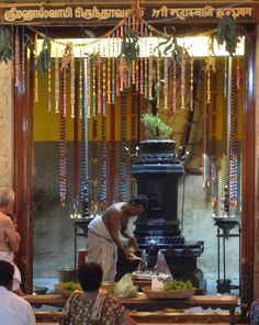 Sankara Samadhi