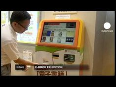 Is this the most useless gadget: A machine that lets you purchase ebooks.