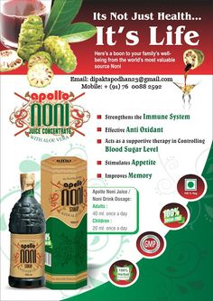 [CityName] , Corporate Hours offers free local Business Listing in India. Noni Juice Benefits, Health Benefits, Noni Fruit Juice, Juice Concentrate, Herbalism, Healthy Living, Vitamins, Health And Beauty, Apollo