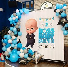 Boss Baby Invitation Boss Baby Birthday Invitation Boss Baby Party