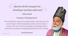 Mirza Ghalib, Heart Touching Shayari, Urdu Words, Monologues, Sufi, Urdu Poetry, Wise Words, Islamic, Romance