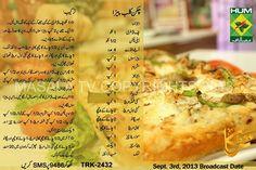 Chicken Recipes With Naan Bread, Pizza Recipes, Chicken Recipes, Burger Recipes, Urdu Recipe, Naan Recipe, Shireen Anwar Recipes, Masala Tv Recipe, Pakistan Food