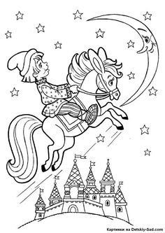 Tales - Coloring The Little Humpbacked Horse Colouring Pages, Coloring Books, Russian Folk Art, Rainy Day Activities, Three Little Pigs, Color Stories, Colorful Pictures, Coloring Pages For Kids, Line Drawing