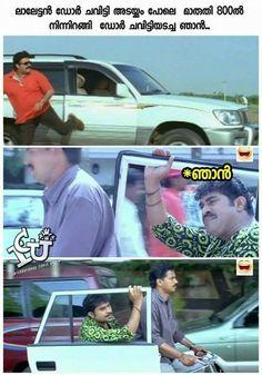 മസതര വർകഷപപൽ കണ..എനത..!!  #icuchalu #plainjoke #movie  Credits : Vaisakh Tn ICU