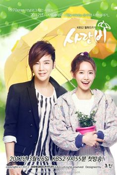"""Love Rain-2012 Episodes: 20 plot:""""Love Rain"""" depicts a1970's pure love and a love from the present day  1970's In-Ha (Jang Keun-Suk) is a university student majoring in art. In-Ha and his friends Dong-Wook (Kim Shi-Hoo), a medical student, and Chang-Mo (Seo In-Guk), a law student, are popular at school, especially with women. In-Ha, Dong-Wook and Chang-Mo also enjoy playing the guitar and singing together.  One day, In-Ha passes female student Yoon-Hee (Yoona) on campus. It takes no more…"""