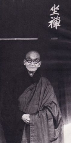 Kōdō Sawaki