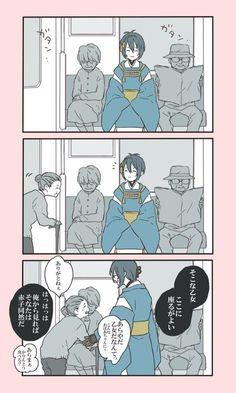 埋め込み画像 Touken Ranbu Characters, Anime Characters, Kurotsuki, Rurouni Kenshin, Jojo Bizzare Adventure, Doujinshi, Anime Guys, Manhwa, Sword