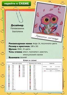 (5) Gallery.ru / Фото #59 - Буклет УЛЫБКА - yasochka61