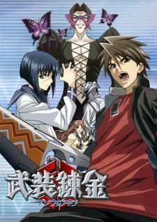 Nonton Anime Busou Renkin Sub Indo dan Download Anime Busou