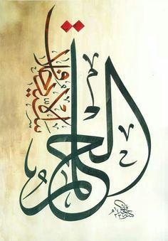 Bildergebnis für islamic calligraphy tumblr