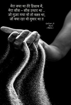 112 Best Kalam Images In 2019 Hindi Quotes Manager Quotes Quotations