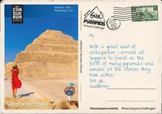 Giza, Great Deals, Hold On, Challenges, Postcards, Movie Posters, Movies, Films, Naruto Sad