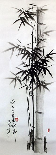 Bamboo+drawing | Charcoal Bamboo Drawing