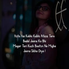 25 Deep Romantic Love Quotes for Her - Just Like Quotes Love Shayari Romantic, Love Quotes In Hindi, Romantic Poetry, Love Quotes For Her, Romantic Love Quotes, Quotes For Him, Sad Quotes, Poetry Hindi, Poetry Quotes