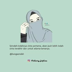 Subhanallah People Quotes, Me Quotes, Qoutes, Motivational Quotes, Muslim Girls, Muslim Couples, Islamic Inspirational Quotes, Islamic Quotes, Islamic Cartoon