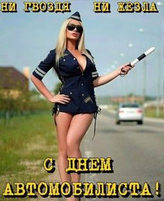 (46) Одноклассники Just Girl Things, Volkswagen, Rompers, Punk, Cosplay, Sexy, Holiday, Swimwear, Cards