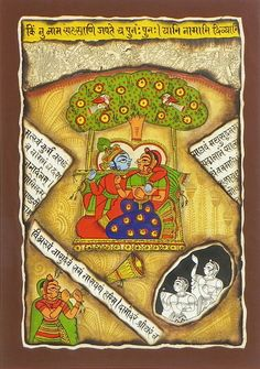 Radha Krishna Sitting Under Kadamba Tree (Phad Painting on Cloth - Unframed)