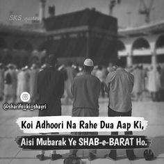 Alishna khan Islamic Status, Islamic Qoutes, Islamic Images, Quran Quotes, Hindi Quotes, Me Quotes, Thoughts In Hindi, Good Thoughts, Shab E Barat Quotes