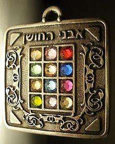 High priestly breast plate with the 12 stones representing the 12 tribes of Israel