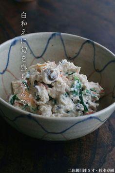 商売繁盛で笹持ってこ〜い!:二色網目鉢5寸・杉本寿樹:和食器・小鉢 jjapanese tableware