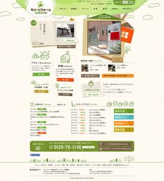 Reference Site, Layout Inspiration, Web Design, Design Inspiration, Site Design