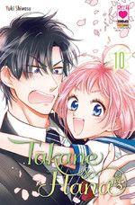Takane To Hana, Shoujo, Manga Anime, Art, Art Background, Kunst, Performing Arts, Art Education Resources, Artworks