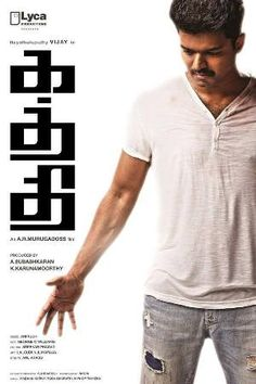 Tamilnadu actor #vijay 2014 year movie #Kaththi