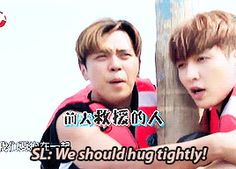 Go Fighting  Zhang Yixing and Show Luo [1/4]