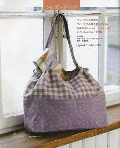 Easy Eco Bags  Japanese Sewing Pattern Book by JapanLovelyCrafts, $19.50