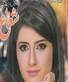 Shuaa Digest July 2018 Download In Pdf