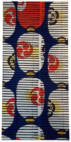 ukiyo-e ; Yoiyama Lanterns by Katō Teruhide もっと見る