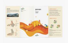 ECOPLEX Leaflet on Behance Dm Poster, Poster Layout, Brochure Examples, Brochure Design, Line Design, Layout Design, Design Ideas, Booklet Layout, Sleep Tea