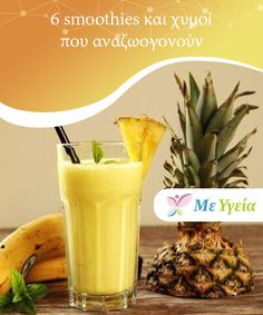 Smoothies, Smoothie Drinks, Healthy Drinks, Healthy Recipes, Milkshake, Cake Cookies, Health Tips, Pineapple, Health Fitness