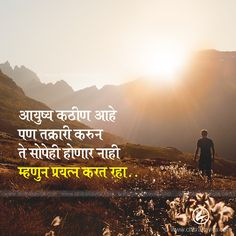 Maturity meaning in marathi