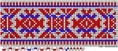 Inkle Weaving, Inkle Loom, Card Weaving, Tablet Weaving, Weaving Patterns, Stitch Patterns, Crochet Patterns, Diy Crafts Hacks, Crafts To Make